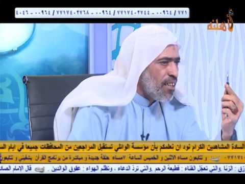 المعالج الروحاني الشيخ احمد الوائلي يفضح المسحورابوعلي النجفي