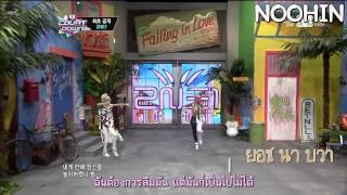 Thai sub 2NE1 FALLING IN LOVE Live