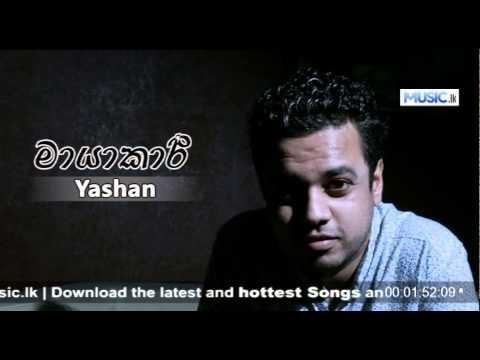 Mayakari - Yashan