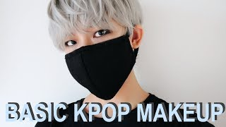 Basic Kpop Male Makeup Series | Classic Eyeliner