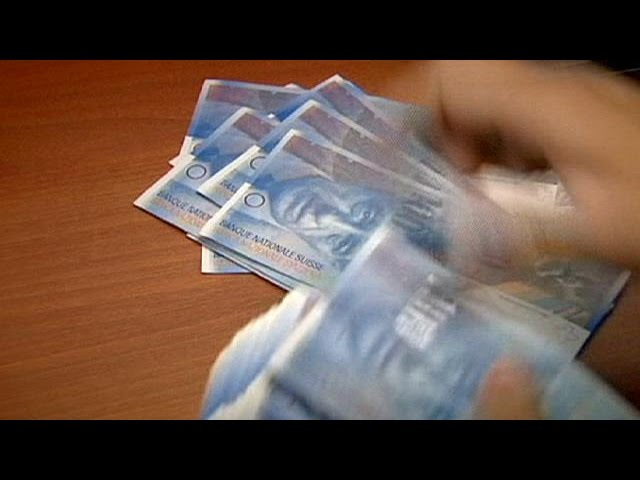 رازداری بانکهای سوئیس پایان می یابد