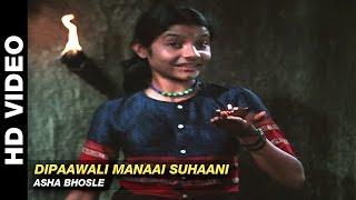Dipaawali Manaai Suhaani - Shirdi Ke Sai Baba | Asha Bhosle | Shatrughan Sinha & Hema Malini