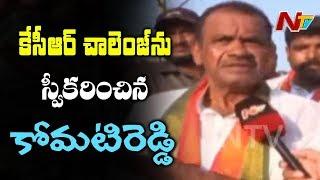 Komatireddy Venkat Reddy Face to Face after Filing Nomination in Nalgonda - NTV - netivaarthalu.com