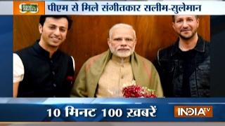 News 100 | 8th February, 2017 - India TV