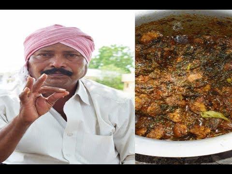 VILLAGE PORK GONGURA CURRY   MANI HOME FOODS
