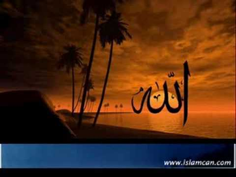 99 Names Of Allah Kamal Uddin With Lyrics video