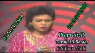 Download Fozia Soomro Old Best Album Songs (1) Tavak Ali Bozdar 3Gp Mp4