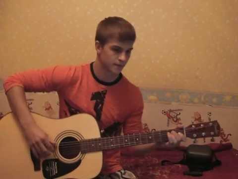 Скачать песню пономарева я люблю только тебя