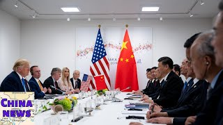 China news | The US Senate Committee called on European allies to respond to China