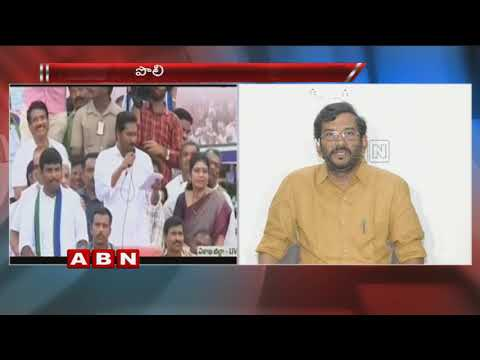 Minister Somireddy Counter to YS Jagan over Comments on Chandrababu