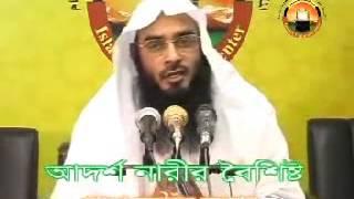 [Bangla Waz] Adarsha Nari (Pattern Wife) by Motiur Rahman Madani