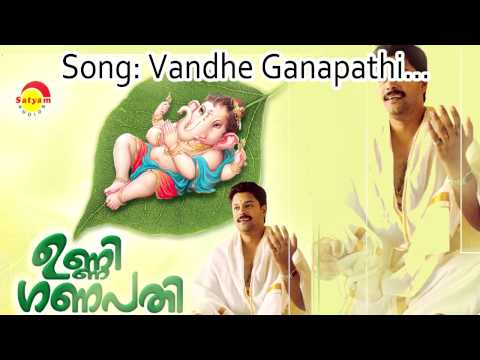 Vandhe Ganapathi  - Unni Ganapathi video