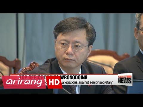 Top presidential secretary mired in Nexon scandal