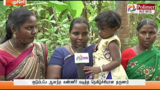 Man helps a Girl to meet her family 27 years after being lost | Polimer News