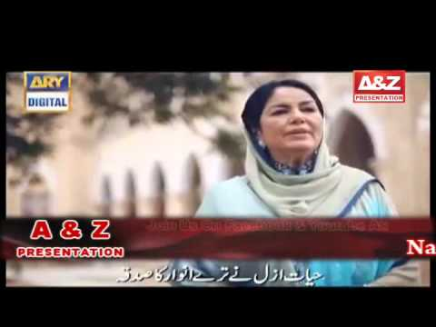 Kalam E Jaami - Gul Az Rukhat Aamokhta - Umme Habiba Latest 2012 Version video