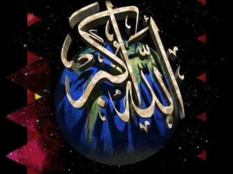 Asma Ul Husna - Hijjaz video