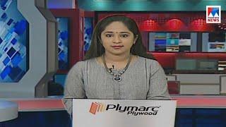 പ്രഭാത വാർത്ത | 8 A M News | News Anchor - Nimmy Maria Jose | January 02, 2018
