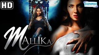 Mallika {HD}-  Sameer Dattani - Himanshu Malik - Suresh Menon - Bollywood Film-(With Eng Subtitles)