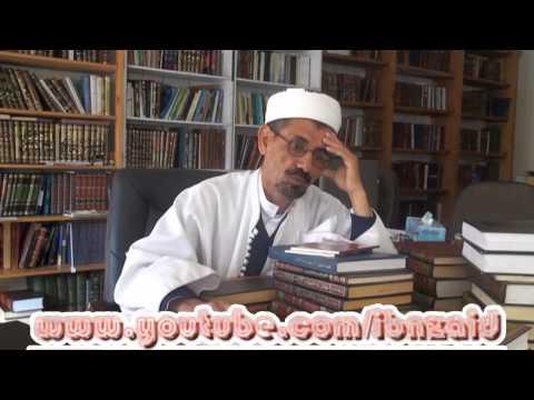 عقيدة أهل البيت عليهم السلام -1