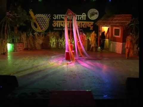 Baramati Agriculture College.Dance