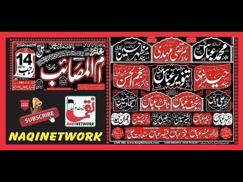 14  Rajab 2019 Live Majlis Aza Chak No 201 Rb Chandiya Talawan Faisalabad