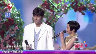 "[HD] Lee Min Ho & Amber Kuo, ""Today you will marry Me "" [Dragon TV 2015 New Year"