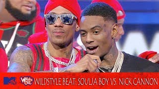 Wild'NOut - Wildstyle Beat #2 SouljaBoy Vs. Nick Cannon Reprod. by 808Plague