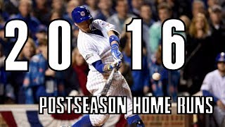 MLB | Every Postseason Home Run of 2016 ᴴᴰ