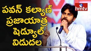 Pawan Kalyan Tour Schedule | Pawan Political Tour From Kondagattu  | hmtv News