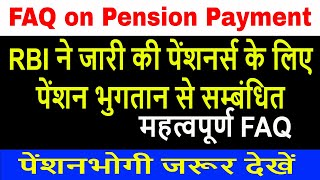 RBI FAQ on Payment of Pension to Pensioners & Family Pensioners #Govt Employees News