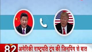 Watch the top global news, May 09, 2018