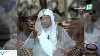 التعامل مع الناس ـ الشيخ صالح المغامسي