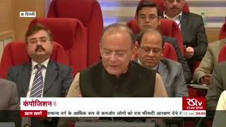GST Council announces massive tax relief for small businesses