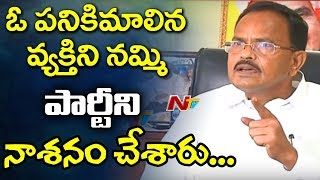 TDP Leader Motkupalli Narasimhulu Sensational Comments on CM Chandrababu Naidu