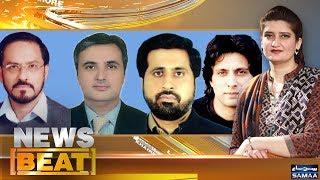Tickets Ki Dorh | News Beat | Paras Jahanzeb | SAMAA TV | 11 June 2018