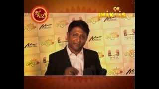 Lai Bhari | Epi. 128 | Kedhar Shinde Interview | Aga Bai Arechya2