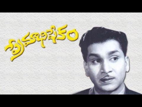 Premabhishekam - Jukebox (full Songs) video