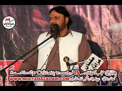 Zakir Shoukat Raza Shoukat I Majlis 15 Feb 2019 I Imam Bargah Shah E Najaf Burewala