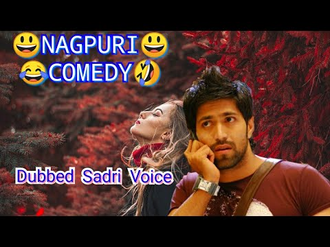 Nagpuri comedy video,2018 thumbnail