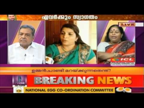 News 'N' Views: Saritha S Nair To Give Statements To Solar Commission