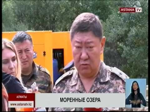 В горах Алматы впервые за 45 лет начнут опорожнять все опасные озера