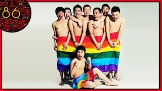 There are No Gay People in China