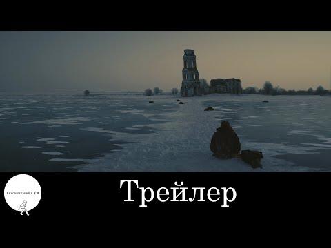 Я тоже хочу - Трейлер (2012)