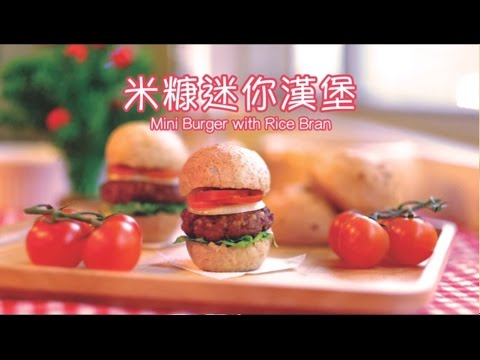 Halogen Cooking Pot Recipe: Mini Burgers