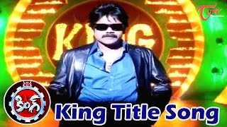 King Movie Songs | King Title Song | Akkineni Nagarjuna | Trisha