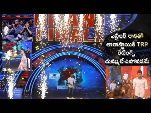 ఎన్టీఆర్ రాకతో తారాస్థాయికి TRP రేటింగ్స్ దుమ్ములేచిపోవడమే | NTR | TRP Ratings Dhee10 Show Finals
