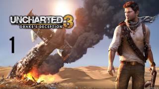 Смотреть прохождение игры uncharted 3 иллюзии дрейка
