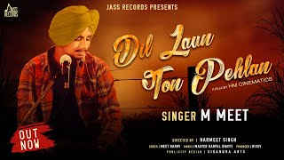 Dil Laun Ton Pehlan | (Full HD) | M Meet |  New Punjabi Songs 2018| Latest Punjabi Songs 2018
