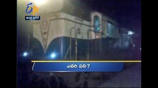 10 PM | Ghantaravam | News Headlines | 1st December 2018 | ETV Andhra Pradesh