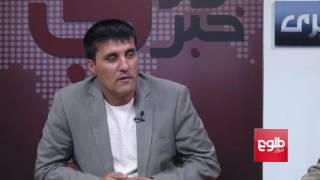 TAWDE KHABARE: Ghani's Decree on Removal of Sanctions on HIA Discussed